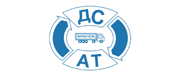 Certification of highway transport