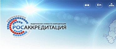 Rosakkreditatsiya - The Federal Service for accreditation