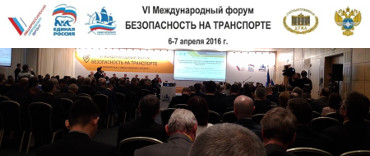 VI international forum